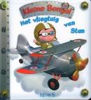 Kleine Bengel Het vliegtuig van Stan