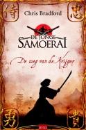 De weg van de krijger - De jonge Samoerai 1