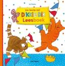Dikkie Dik : Een feestje met Dikkie Dik