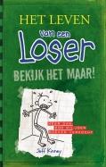 Het leven van een Loser - Bekijk het maar! (3)