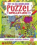 Het gi-ga-geweldige puzzel- en spelletjesboek