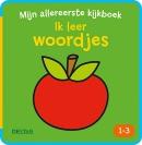 Mijn allereerste kijkboek - Ik leer woordjes (1-3 j.)