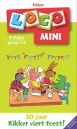 Pakket Loco mini Kikker verjaardagspakket 4-6 jaar groep 2-3