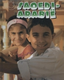 Saoedi-Arabie