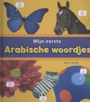 Arabische woordjes