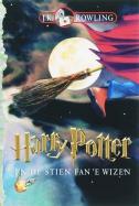 Harry Potter en de stien fan de wizen