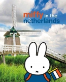 miffy in the netherlands