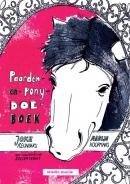 Paarden-en-pony-doe-boek