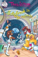 Thea Stilton Schipbreuk in de ruimte