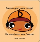 Martha boeken De avonturen van Duncan 1 Duncan gaat naar school