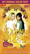 Dunya & Desie groeten uit Marokko