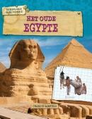 Technologie in de oudheid, Het Oude Egypte