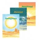 Verhalen van de Profeten De Profeet Daawoed(vrede zij met hem) De Profeet Soelaymaan (vrede zij met hem) De Profeet Mohammed (vrede zij met hem)