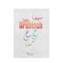 Leer Arabisch Niveau 1: Het Arabische alfabet