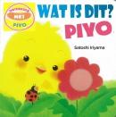 Piyo - Wat is dit?