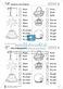 Leseförderung Wortebene: Schwierigkeitsgrad 3/4: Lesekartei mit Arbeisblättern und Lösungen Thumbnail 7