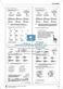 Spezifische Formen finden und Korrigieren: Übungsblätter, Selbsteinschätzungsbogen, Test und Lösungen Thumbnail 26