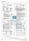 Spezifische Formen finden und Korrigieren: Übungsblätter, Selbsteinschätzungsbogen, Test und Lösungen Thumbnail 27
