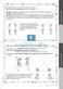 Bewegungspausen im Unterricht: Übungen zur Körperwahrnehmung Thumbnail 1