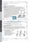 Bewegungspausen im Unterricht: Übungen zur Körperwahrnehmung Thumbnail 4