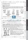 Übungen und Spiele für eine bewegte Grundschule: Material komplett Thumbnail 14
