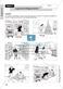 Bildgeschichte: Übungen + Lösungen Thumbnail 0