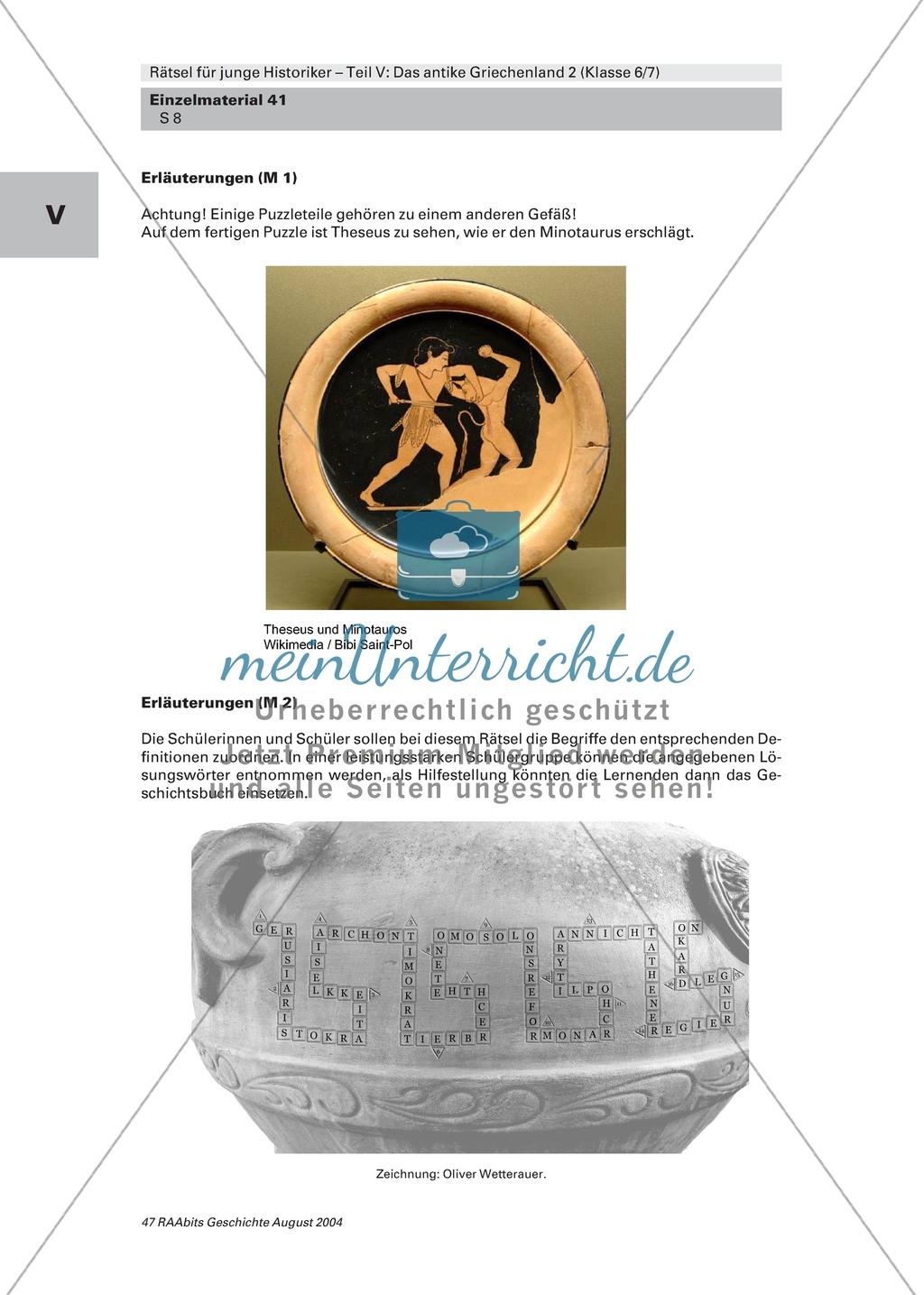 Rätselsammlung - Das Antike Griechenland: Puzzle - Theseus erschlägt den Minotaurus Preview 1