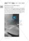 Bionik: Der Lotus-Effekt - Wandplakat Thumbnail 1