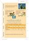 Kartenlegespiel zum naturwissenschaftlichen Forschen über die Eigenschaften verschiedener Lebewesen. Mit ausführlicher Anleitung Thumbnail 7