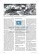 Die Funktionsweise der Schwimmblase im Modell erkunden und verstehen: Thumbnail 1