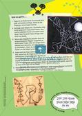 Gestalten im Themenfeld Monster: Linien und Konturen Preview 24