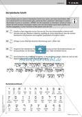 Fertige Unterrichtsstunden zum Judentum: Jüdische Geschichte, Sabbat, Tora Preview 11