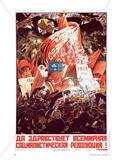 Russische Revolution - Von der aristokratischen zur sozialistischen Herrschaft Preview 5