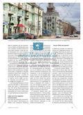 ÖPNV in Gefahr - Städtische Mobilität in der Russischen Föderation Preview 2