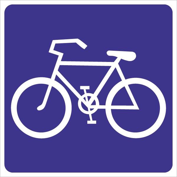§53/27 Radweg ohne Benützungspflicht Anfang