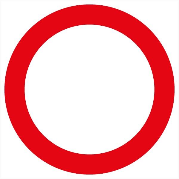 §52/1 Fahrverbot in beid. Richtungen