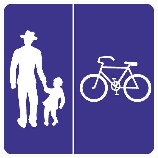 §53/28b/1 Geh – und Radweg ohne Benützungspflicht für Radfahrer – Rad rechts