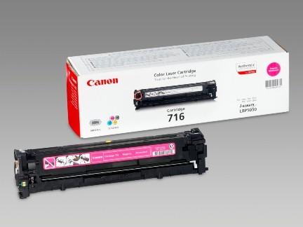 Canon Cartridge LBP5050 mag EP-716