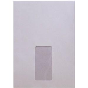 Versandtasche, m.Fe., hk, C5, 162x229mm, 90g/m², weiß