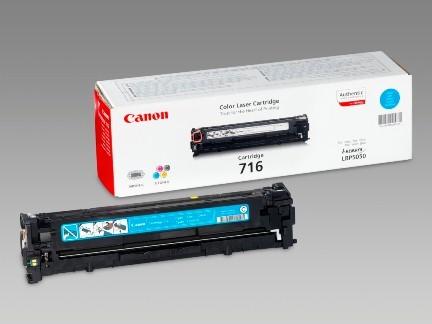 Canon Cartridge LBP5050 cyan EP-716