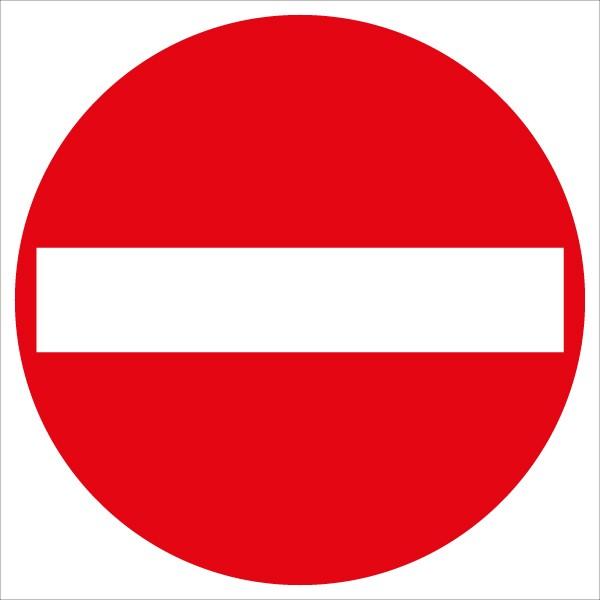 §52/2 Einfahrt verboten