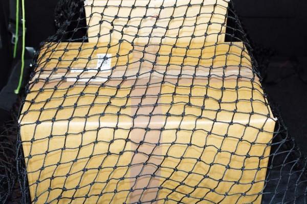 Abdecknetz 1,3x1,6 m schwarz m. 4 Gurte 2 m
