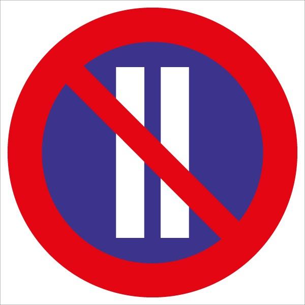 §52/13c/b Parken an geraden Tagen verboten