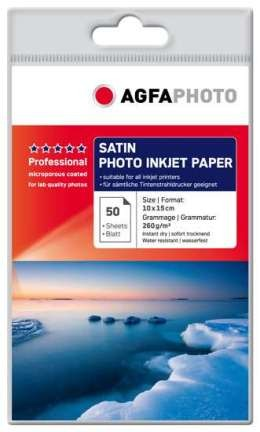 AgfaPhoto Inkjet Photo Paper 10x15 1x50