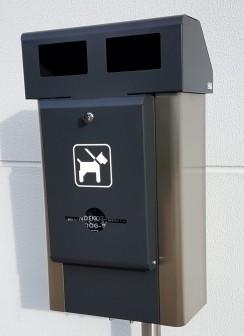 comodul COMPACT Hundetoiletten Kombination