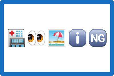 Spital-am-Semmering-emoji