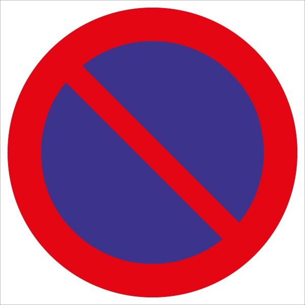 §52/13a Parken verboten | flaches Verkehrszeichen
