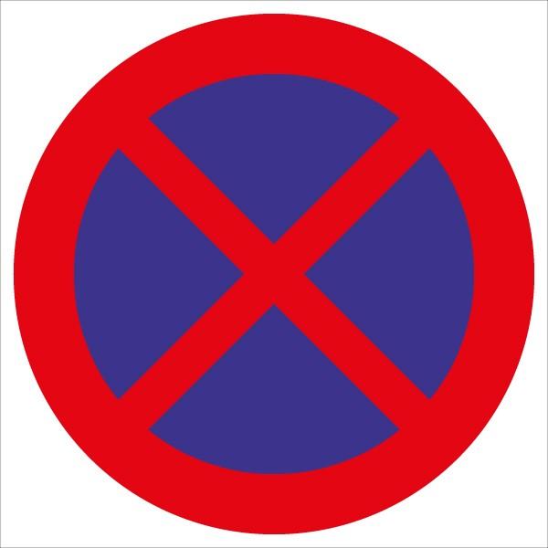 §52/13b Halten und Parken verboten | flaches Verkehrszeichen