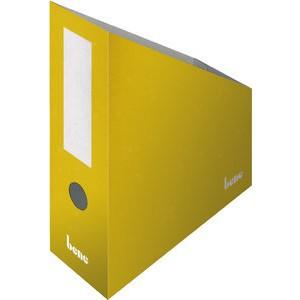 Stehsammler, Wellpappe, mit Griffloch, A4+, 100x260x320mm, gelb