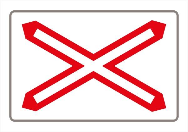 §50/6d Andreaskreuz eingleisig als Tafel